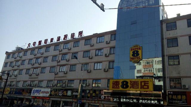 江苏沛县农村房屋图片