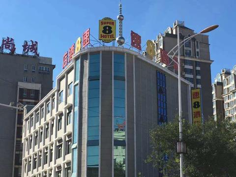 速8酒店唐山火车站北站唐丰路店 内宾