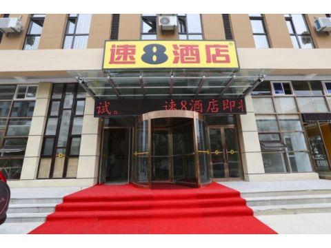 地址:辽宁省大连市开发区
