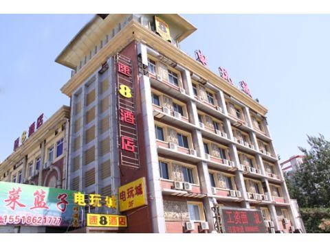 速8酒店北京苹果园地铁站店