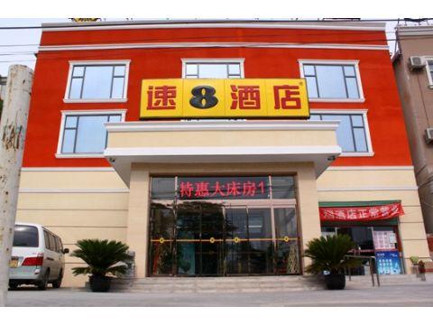 地址:北京大兴区南大红门