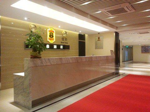 速8酒店中山富华汽车总站店(内宾)