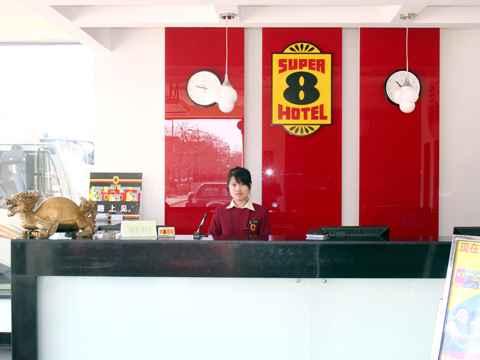 酒店距离长春火车站仅7公里