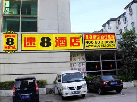 广州火车站到黄花岗_位于越秀区黄花岗烈士公园对面,与环市东商圈相邻,西临广州火车站,东