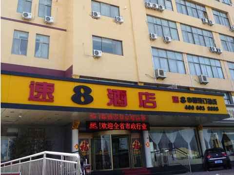速8酒店青岛胶南新汽车站店(原胶南恒力源)价格,照片