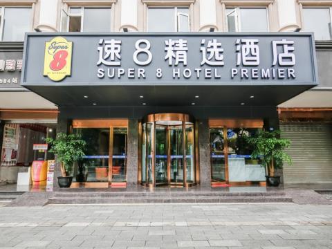 速8精选酒店